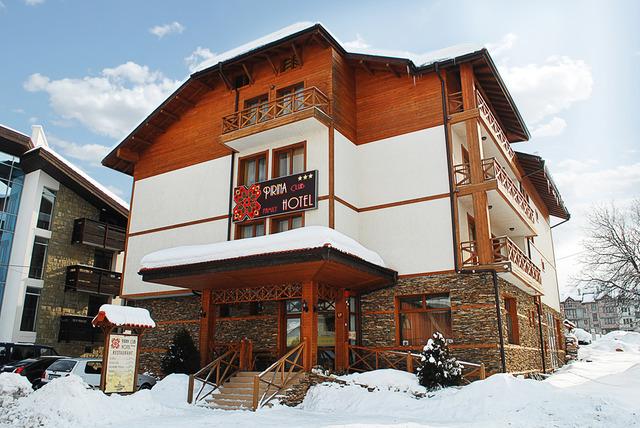 Пирина Клуб Хотел, Банско