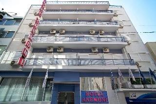 Anemoni Хотел, Пирея