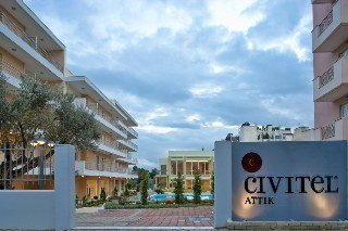Civitel Attik Rooms & Apartments, Атина