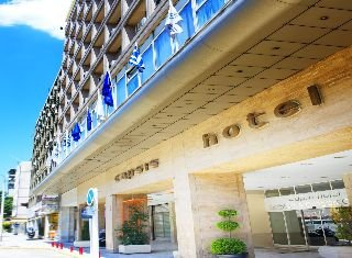 Capsis Хотел, Солун