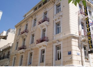 Diethness Хотел, Атина