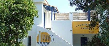 Faros Apartments, Посиди