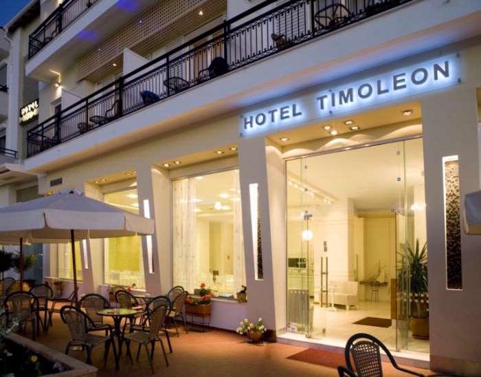 Timoleon Hotel, Град Тасос