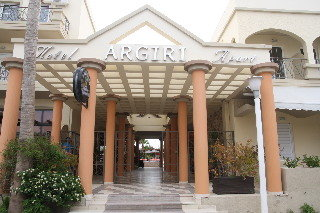 Argiri Hotel Apartments, Кардамена